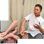 picashi5-150x150 リマイスター いずみ / 泉町接骨院 施術内容のご紹介