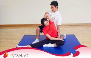 stretch-300x192 stretch