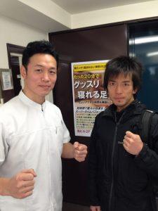 conditionning-yukawa-225x300 conditionning-yukawa