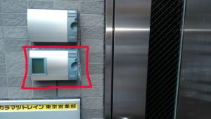 secom-entrance-300x169 secom-entrance